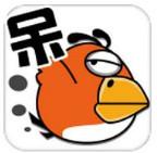 呆鸟历险记破解版v1.0.3