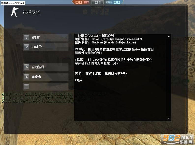 CK�技之王中文版截�D0