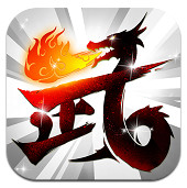 大武将九游版v1.0.0