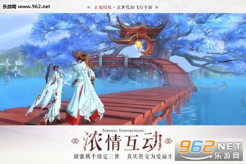 九州天空城3D手游v1.1.5_截图4