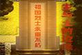 尘与土的边缘最新简体中文版