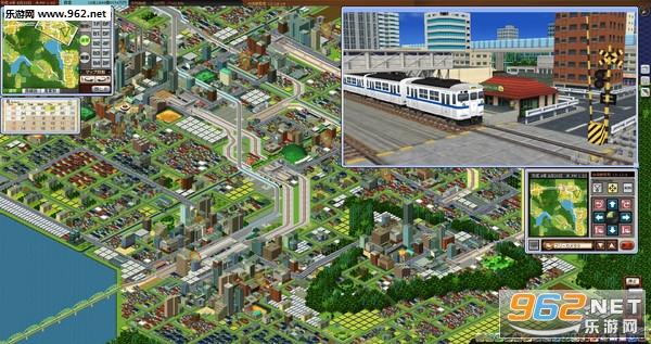 大家的A列车出行(A-Train PC Classic)中文版截图3