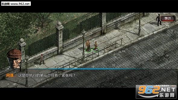 盟军敢死队手游中文版v1.0_截图0