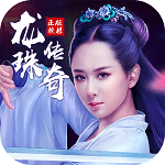龙珠传奇手游官方下载