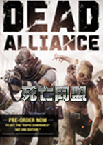 ����ͬ��(Dead Alliance)