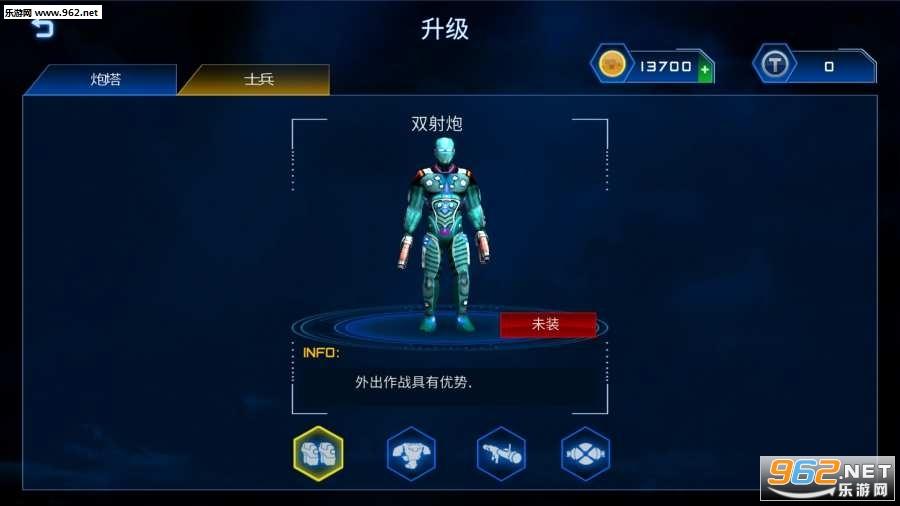 入侵者真实机器人战争汉化破解版v1.0_截图1