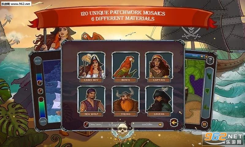 海盗马赛克拼图破解版_截图4