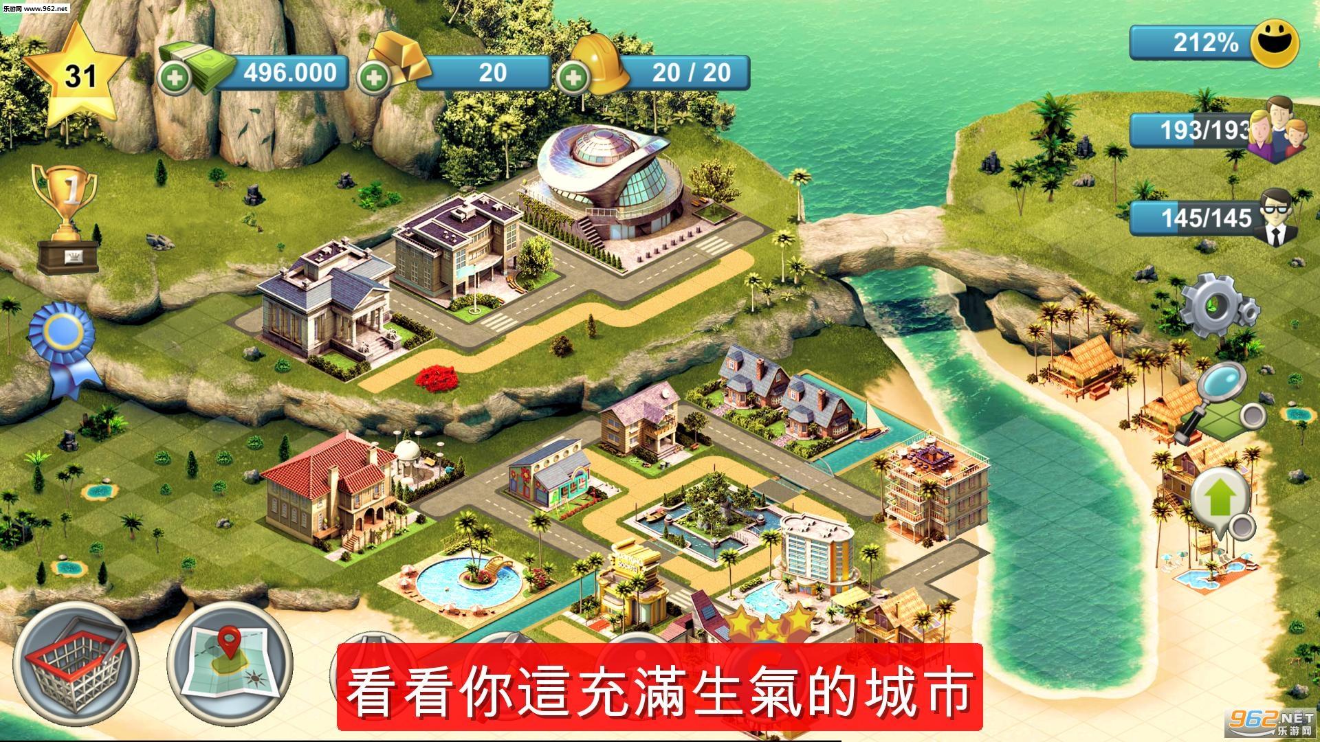 岛屿城市4:模拟人生大亨免验证修改版v1.5.0_截图0