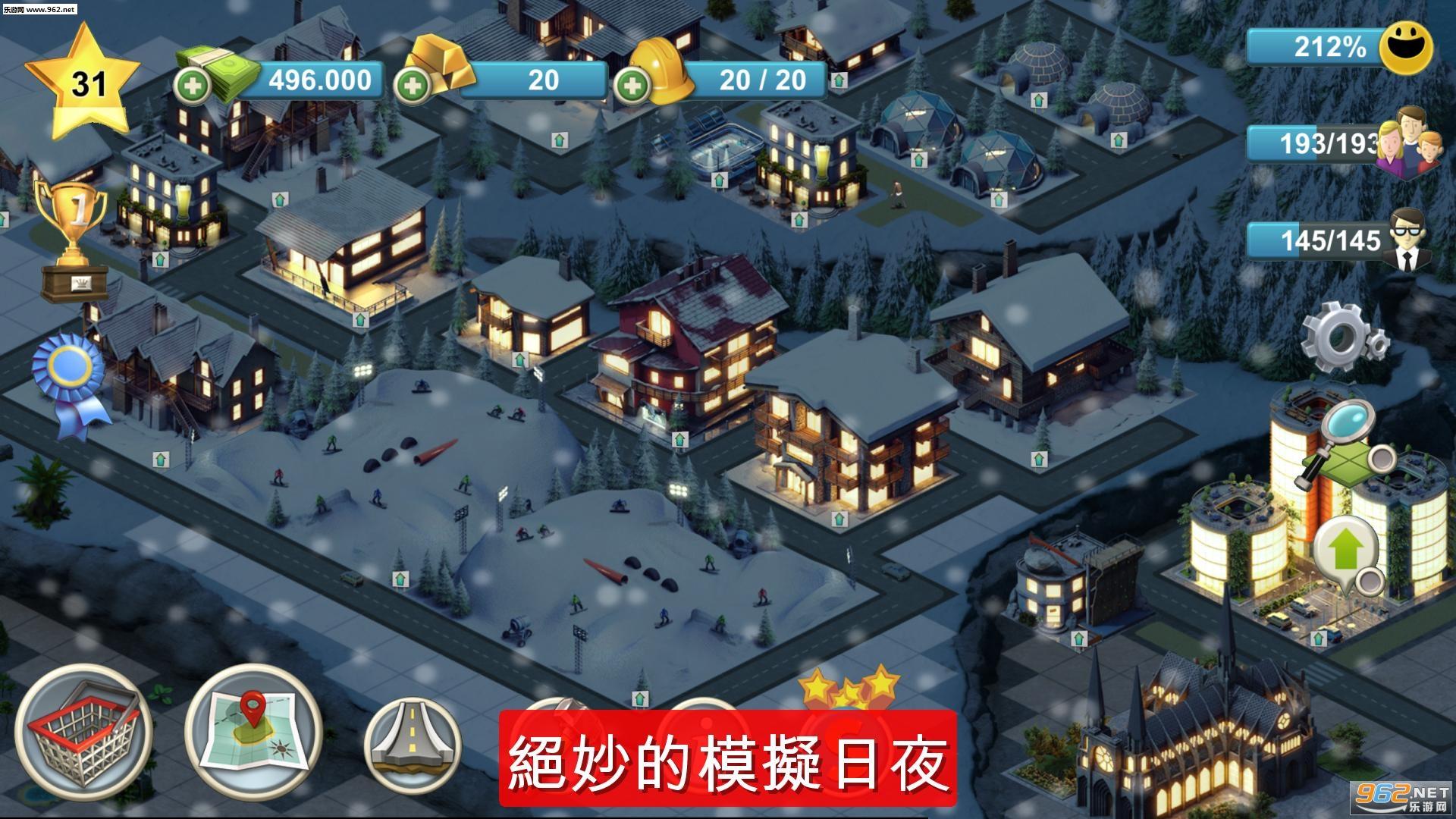 岛屿城市4:模拟人生大亨免验证修改版v1.5.0_截图1