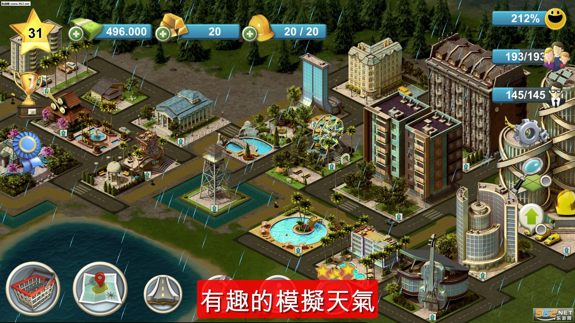 岛屿城市4:模拟人生大亨免验证修改版v1.5.0_截图2