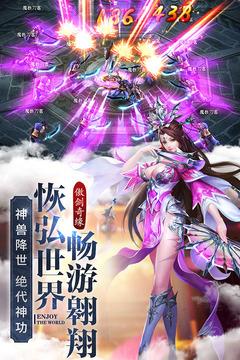 仙宫战纪安卓版v1.00截图1