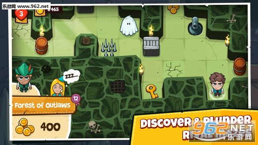 迷宫强盗官方版1.1截图4