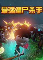 最强僵尸杀手(ZombieZoid)四国语言版