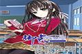 非宅女友竟然对我的18X游戏兴趣满满中文版