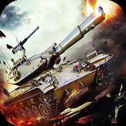 全民坦克战争苹果版v3.1.7