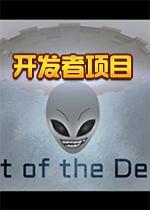 开发者项目(Project of the Developer)