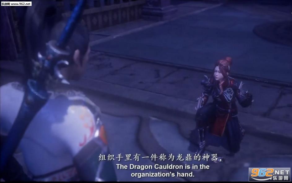 隐龙传:影踪国产武侠新作[预约]截图4