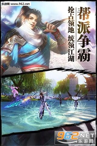 紫青双剑幻剑仙灵安卓版v1.0.5截图0