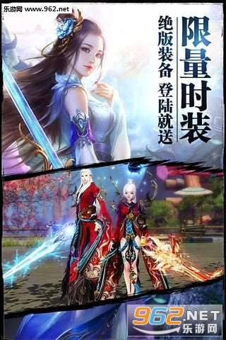 紫青双剑幻剑仙灵安卓版v1.0.5截图1