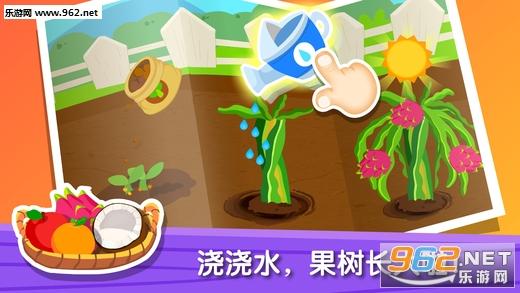 奇妙农场appv9.12截图1
