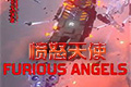 愤怒天使Furious Angels中文版