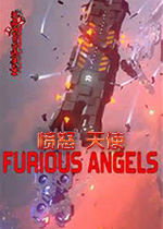 ��怒天使Furious Angels