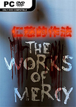 仁慈的作法(The Works of Mercy)