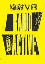 辐射(Radioactive)