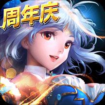 绝世唐门斗罗大陆2手游(周年庆)v1.4.8