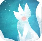 小狐狸历险记中文破解版v1.0