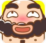 翻滚吧!职场IOS中文版 v3.0