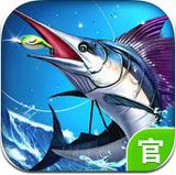 钓鱼梦想之旅官方版