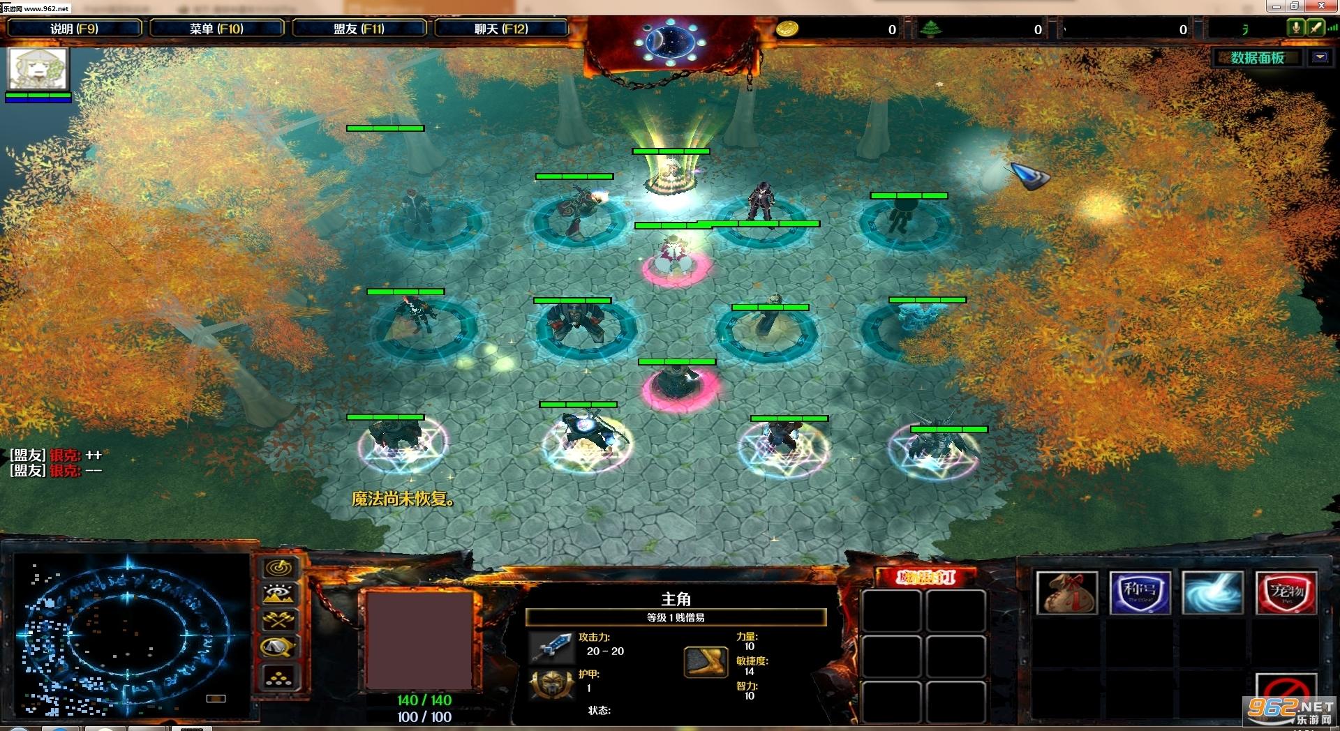 魔兽地图 魔法门v0.3单机版下载(附通关攻略)-乐游网