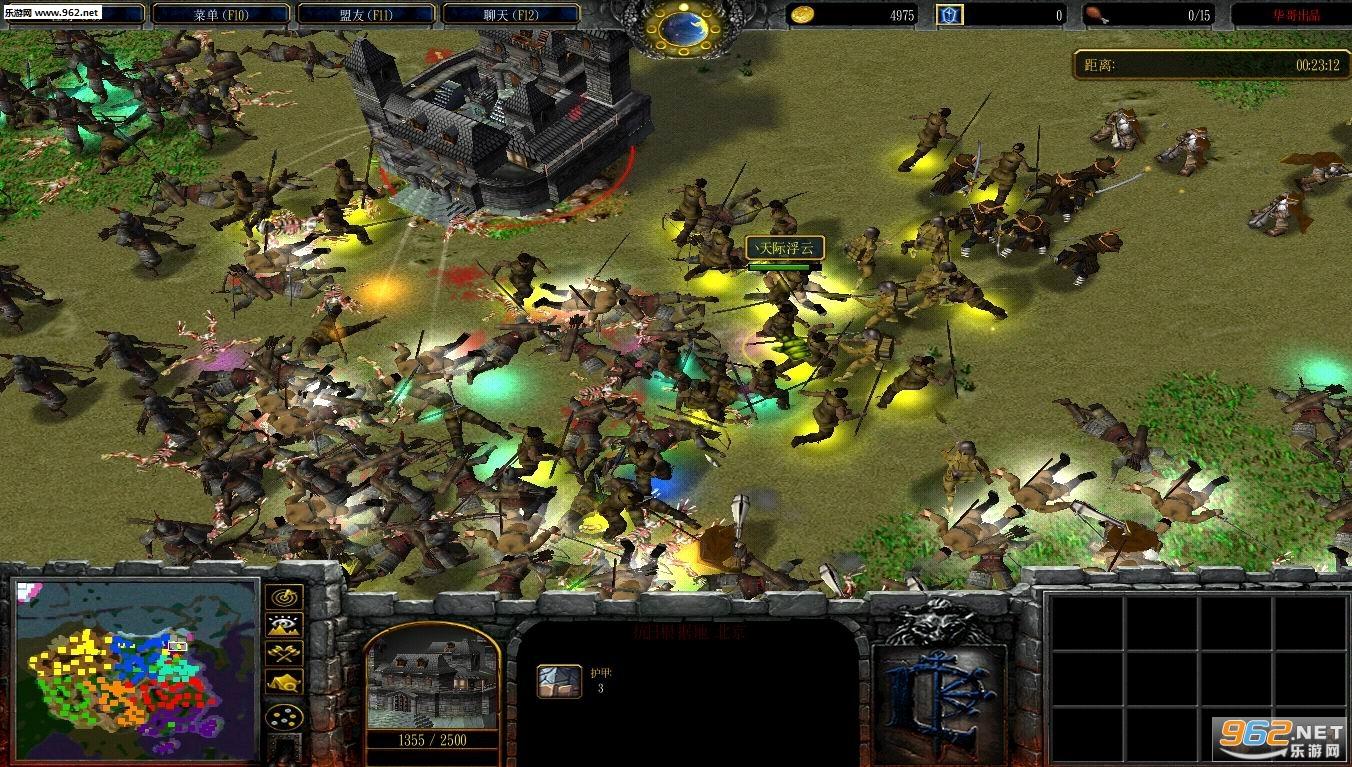 魔兽RPG地图 华夏抗日战争1.07正式版 附攻略截图1