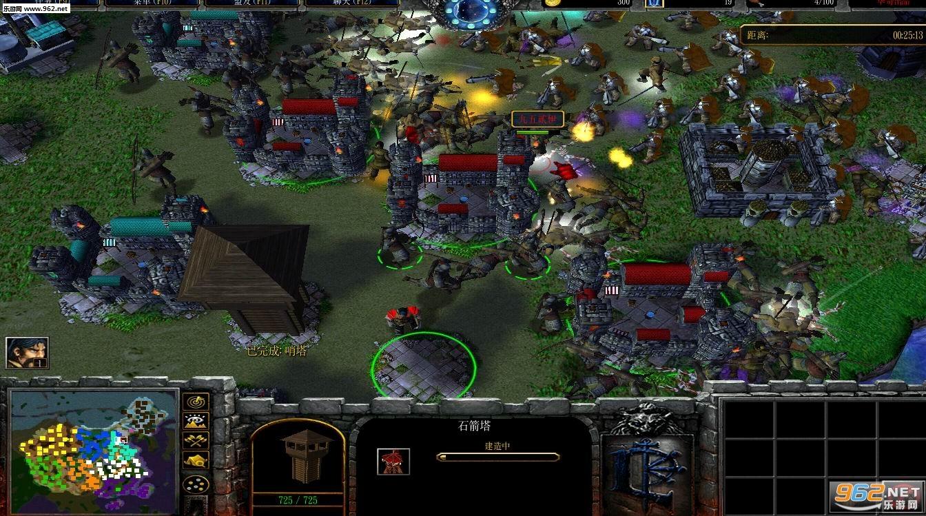 魔兽RPG地图 华夏抗日战争1.07正式版 附攻略截图2