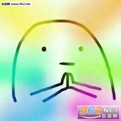 考的全蒙的全对超常谢谢v表情发挥表情喷雾点的赞请表情包图片