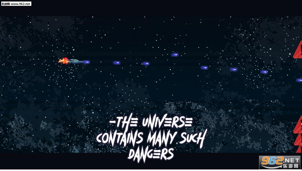 宇宙空间大战截图3