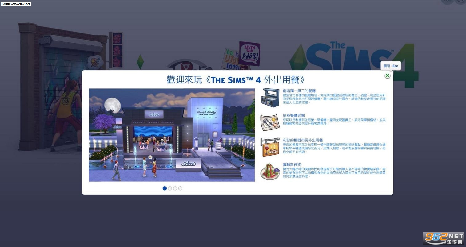 模拟人生4:生儿育女最新中文整合版截图2