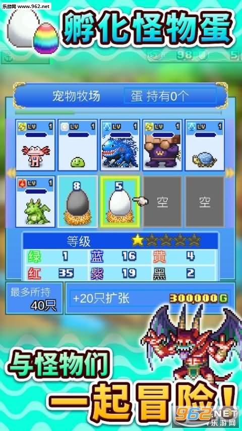 大海贼探险物语官方中文版(修改无限金钱奖牌)v2.0.6_截图