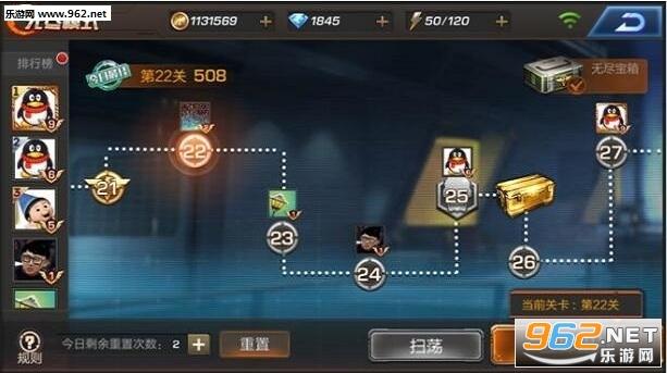 魂斗罗归来腾讯版v1.2.33.6606截图2