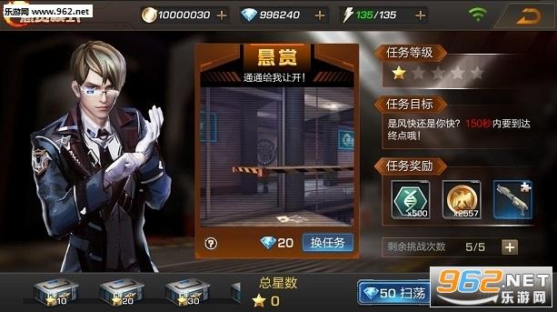 魂斗罗归来腾讯版v1.2.33.6606截图3