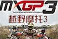 越野摩托3中文版