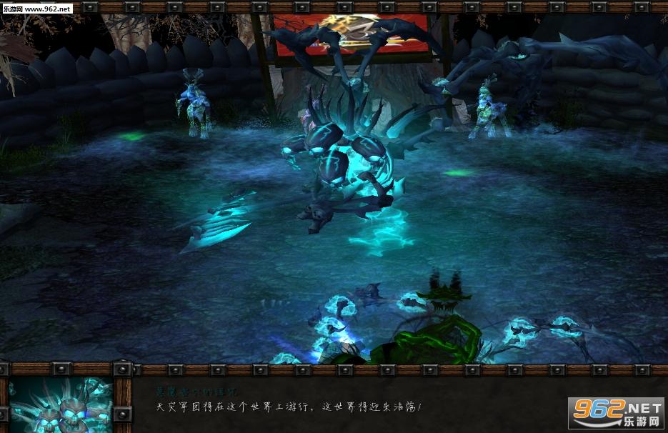 魔兽RPG地图 恶魔巢穴的诅咒1.33正式版 附隐藏攻略截图0