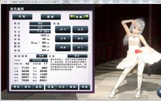 3d定制女仆汉化补丁1.25正式版