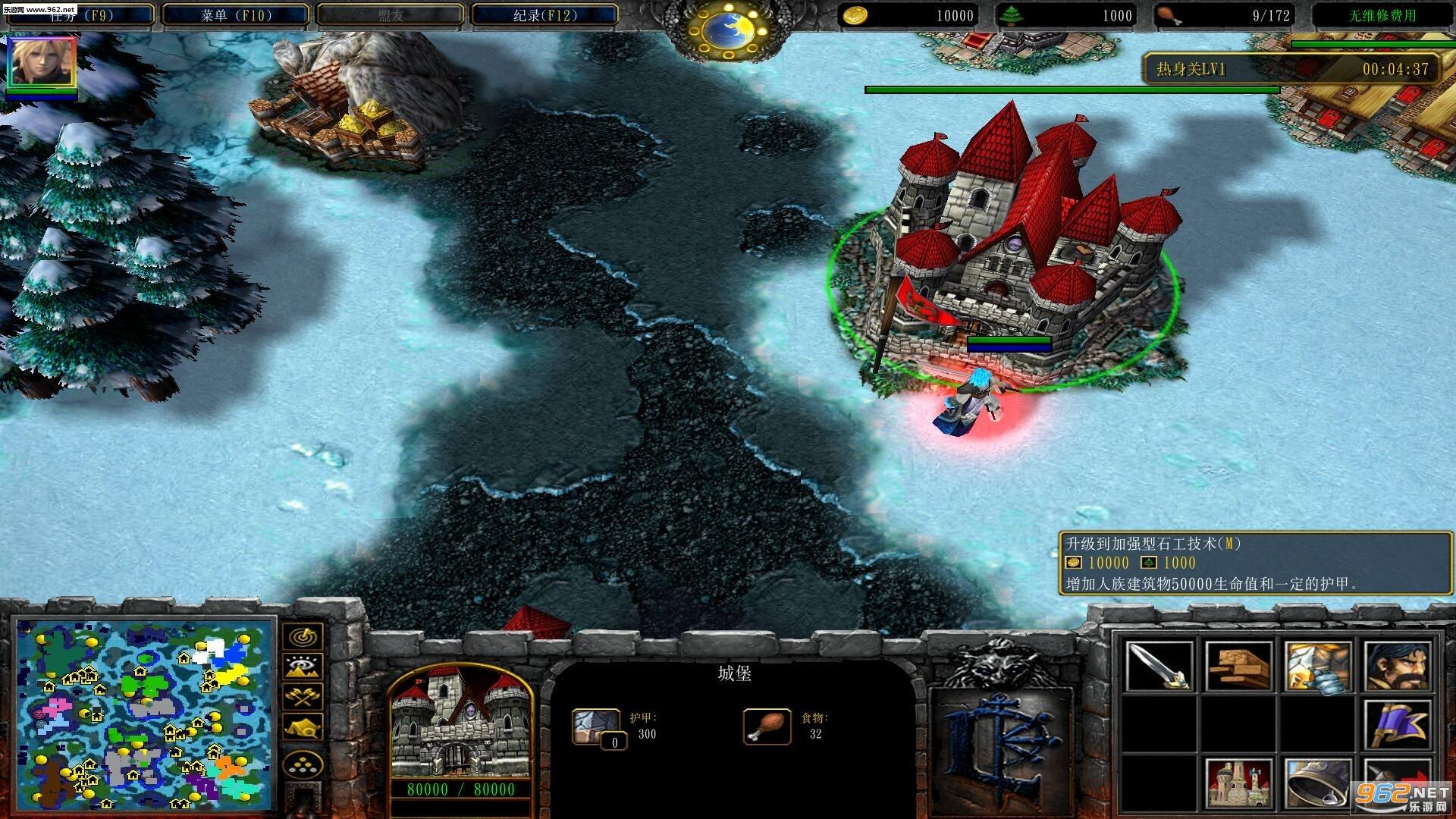 魔兽rpg地图 恶魔岛2.5正式版 附隐藏攻略下载-乐游网