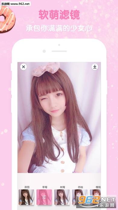 GirlsCam少女心�V�R相�Cios版v1.3_截�D1
