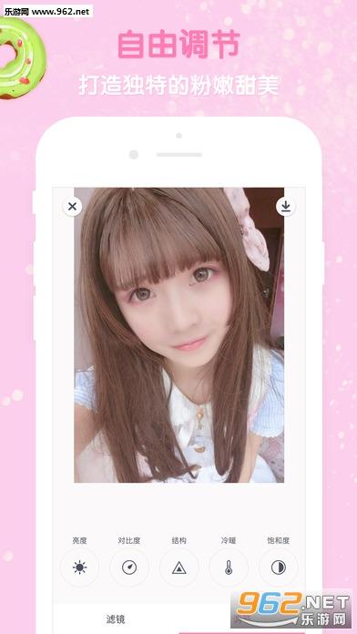 GirlsCam少女心�V�R相�Cios版v1.3_截�D2