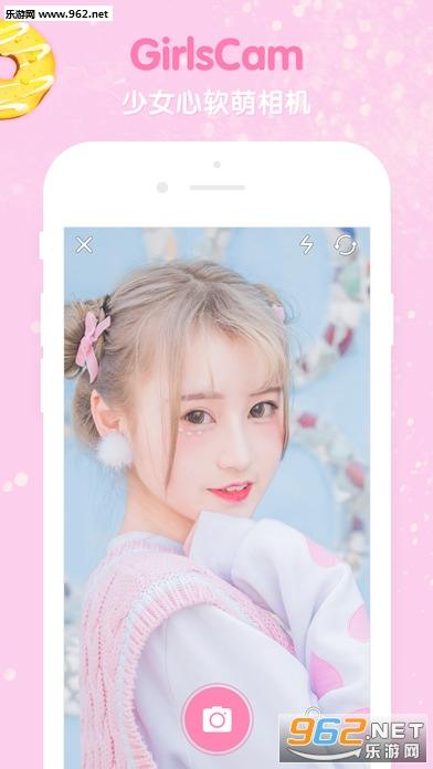 GirlsCam少女心�V�R相�Cios版v1.3_截�D3