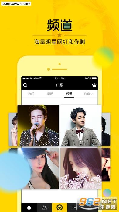秘见直播app官方v1.0_截图