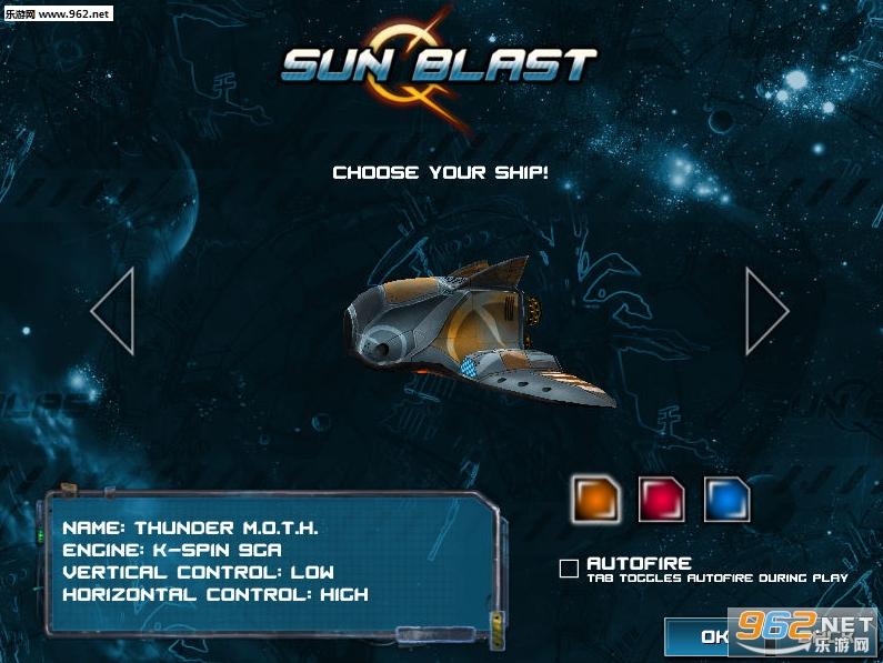 太阳风暴PC游戏中文版截图1